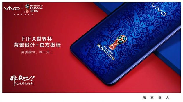 VIVO X21 FIFA World Cup Extraordinary Edition