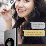 gearbest, Xiaomi MY001CN Konjac AI Translator
