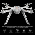 coupon, gearbest, MjxRC Technic B3PRO Little Monster Four-axis Aircraft Toys - WHITE 1080P CAMERA