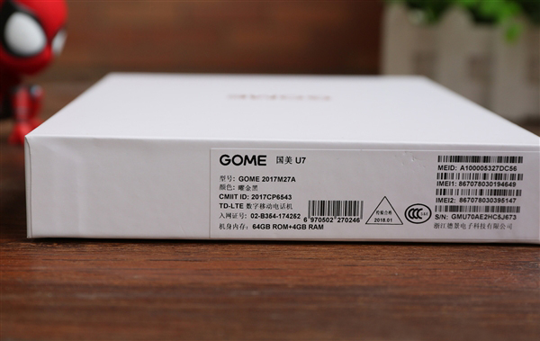 Gome U7