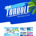 coupon, gearbest, MIXZA TOHAOLL Ocean Series 64GB Micro SD Memory Card - COLORMIX 64GB