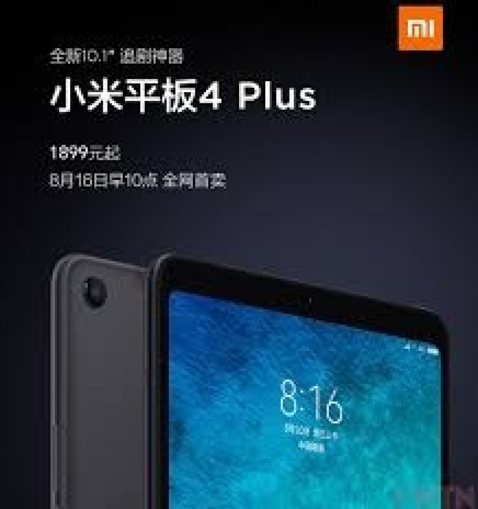 coupon, banggood, Xiaomi Mi Pad 4 Plus 4GB RAM 128GB Tablet