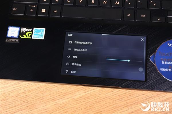 ASUS ZenBook X pro