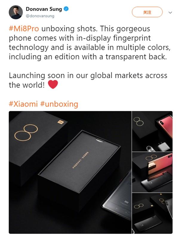 Xiaomi Mi 8 Screen Fingerprint Version