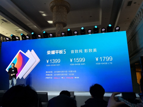 Honor Tablet 5