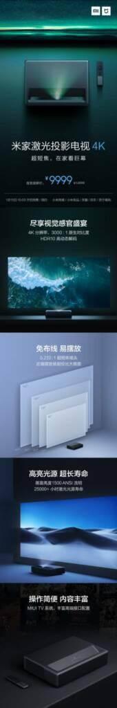 Mijia Laser Tv 4K