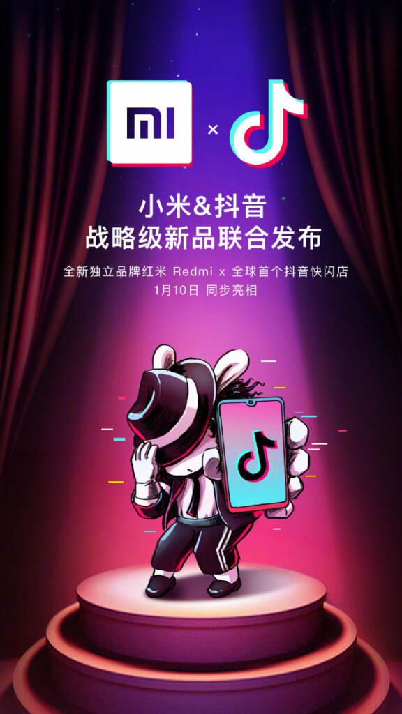 Xiaomi and TikTok