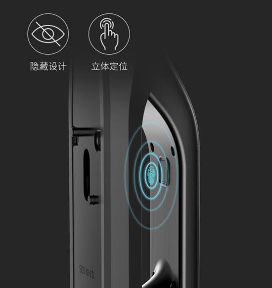 Khóa cửa thông minh tự động Xiaomi Q3