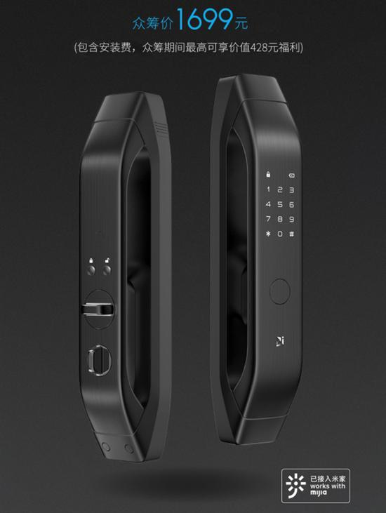 Xiaomi automatic smart door lock Q3