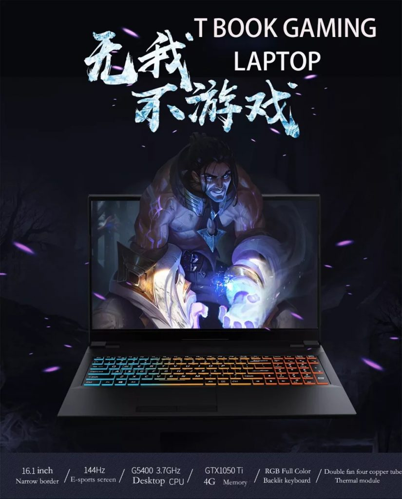 coupon, banggood, T-BOOK X9S Gaming Laptop
