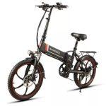 coupon, banggood, Samebike XW-20LY 350W Smart Folding Electric Bike