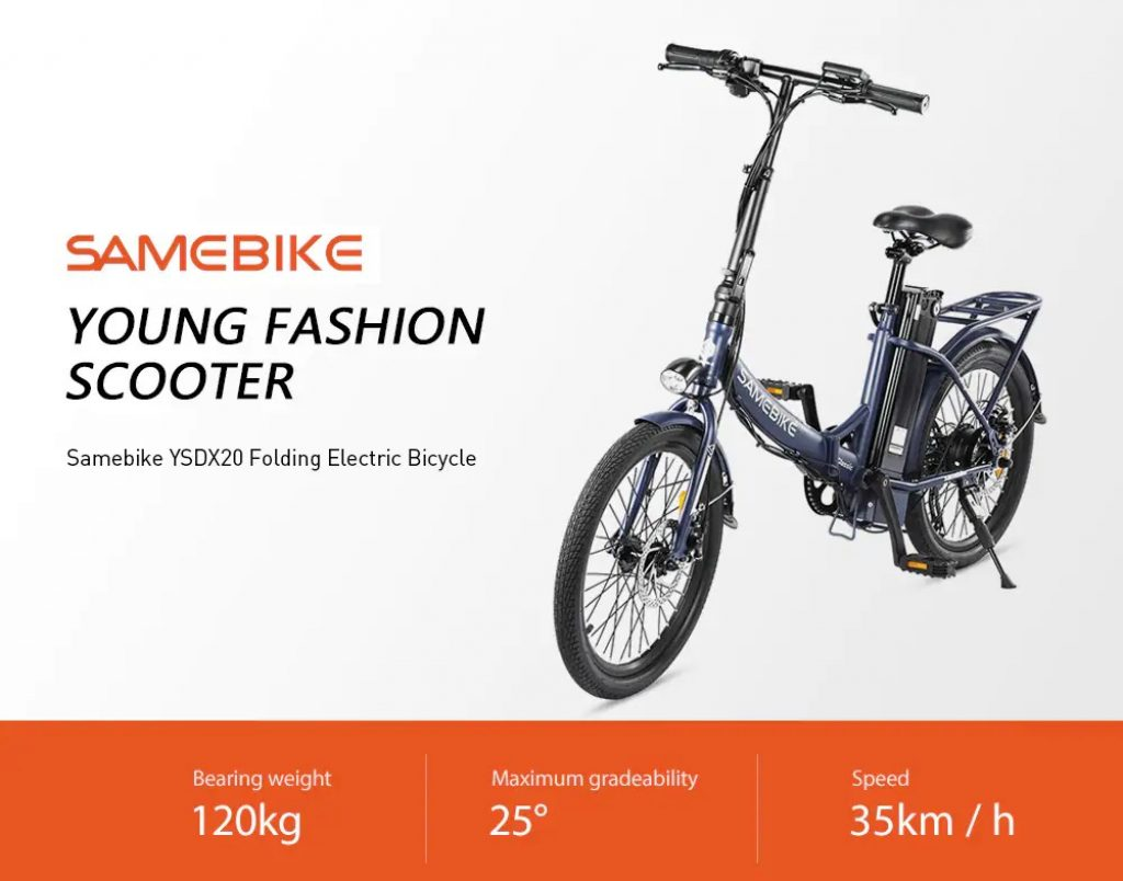 coupon, gearbest, Samebike YSDX20 20-inch Folding Electric Bicycle