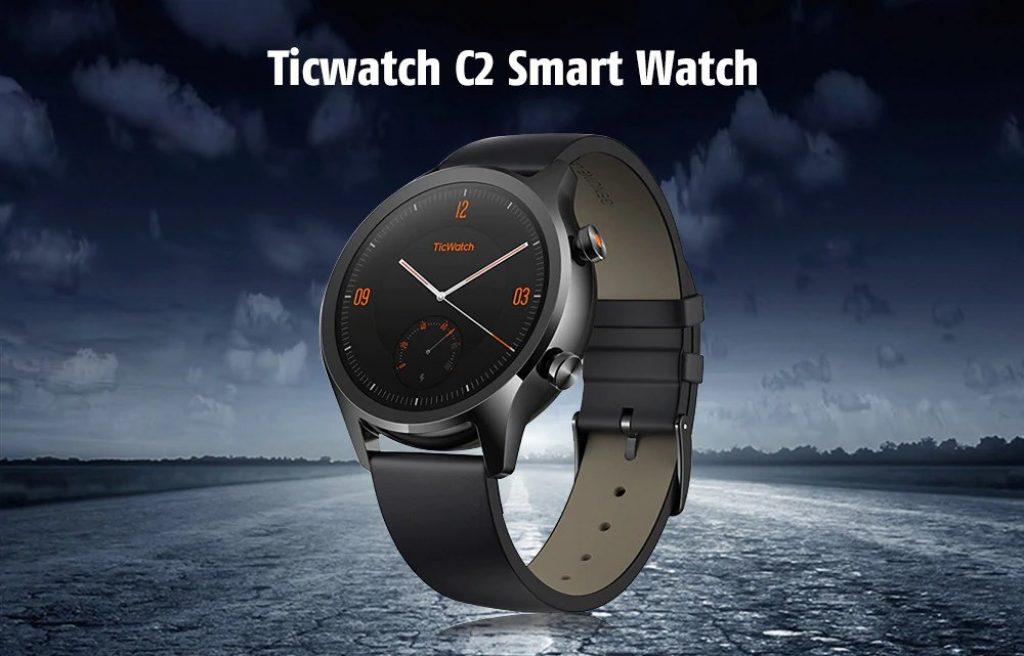 κουπόνι, gearvita, Ticwatch C2 Smartwatch