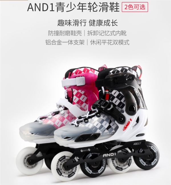 Xiaomi AND1 youth roller skates