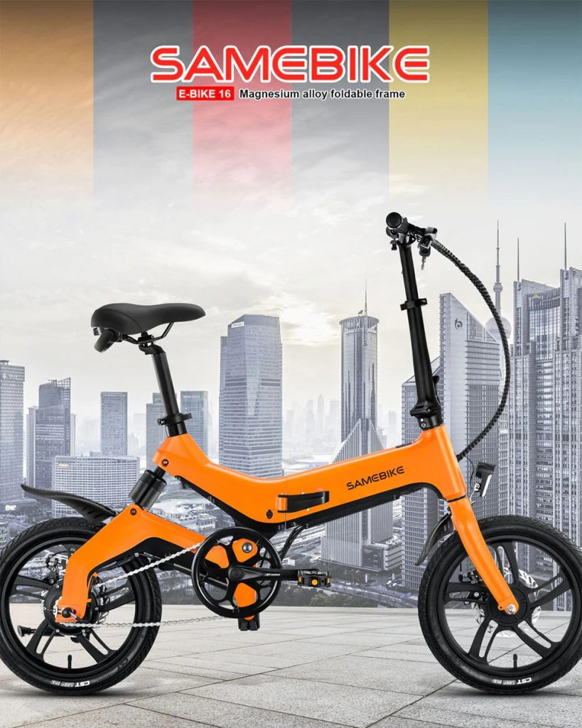 tomtop, bangoood, coupon, gearbest, Samebike JG7186 16 Smart Folding Electric Moped Bike New style E-bike