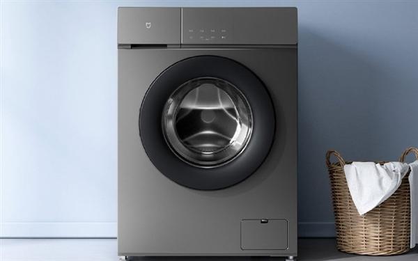 Mijia inverter drum washing machine 1S 8kg