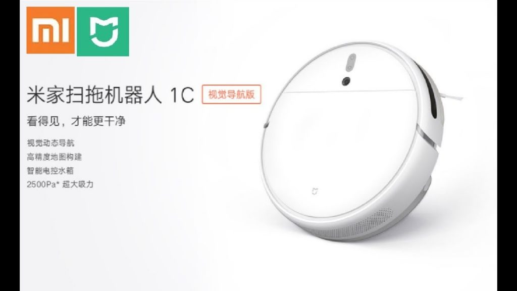 كوبون ، والعتاد ، Xiaomi Mijia 1C 2 في 1 Smart Robot Vacuum Cleaner Mop