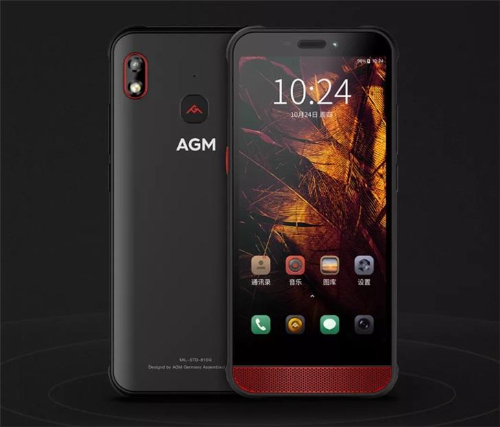 AGM H2