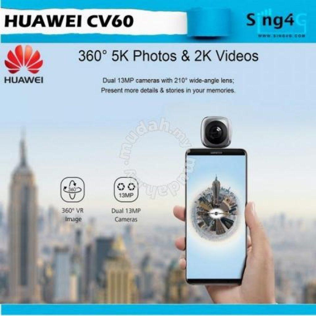 coupon, banggood, HUAWEI CV60 Cool Edition Panoramic Camera Lens 360° view for Smartphone