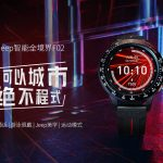 coupon, gearbest, Jeep smart watch HY-WS02C