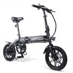 Gutschein, Tomtop, Samebike 14 Inch Folding Electric Bike