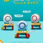 κουπί, banggood, Donlim DL-1165 3 σε 1 Αποσπώμενος θερμαντήρας χεριών με υγραντήρα από την Xiaomi