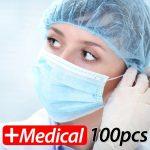 קופון, gearbest, מסכות פנים רפואיות חד פעמיות