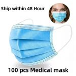 coupon, gearbest, Medical Mask Disposable