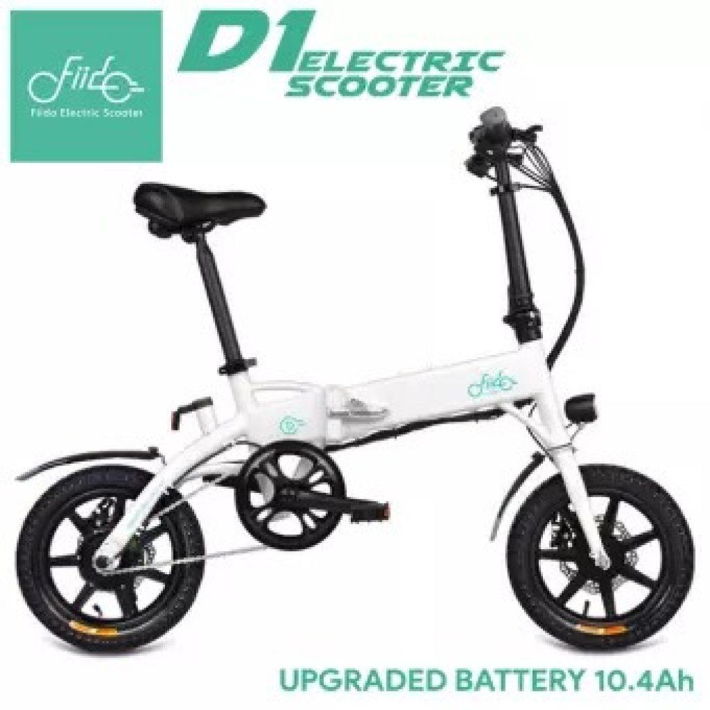 קופון, קניות geek, FIIDO D1 אופניים מתקפלים חשמליים מתקפלים
