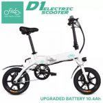 kupon, geekbuying, FIIDO D1 tilid na Electric Moped Bike