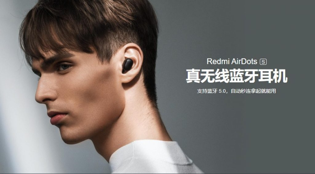 13 With Coupon For Original Xiaomi Redmi Airdots S Earphone Tws Bluetooth Headphone Cn Usa Cz Es Warehouses From Banggood China Secret Shopping Deals And Coupons