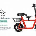 קופון, קניות geek, FIIDO-Q1-מתקפל-חשמלי-טוסטוס-אופניים