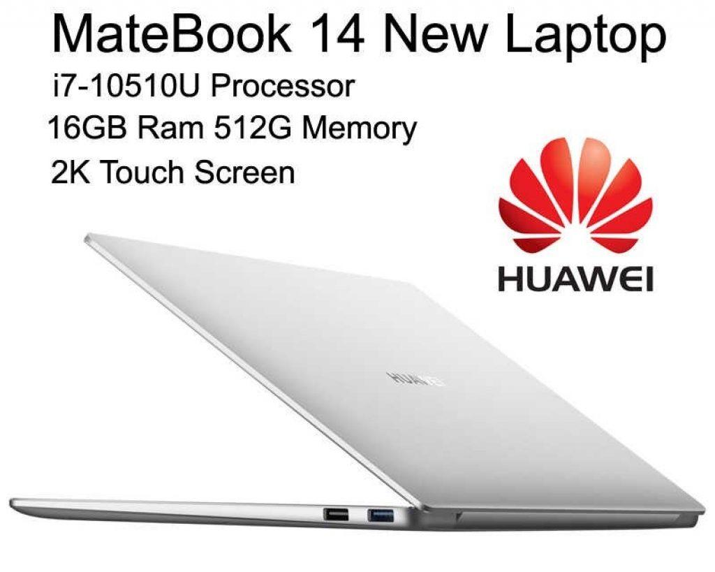 कूपन, geekbuying, HUAWEI MateBook 14 2020 लैपटॉप