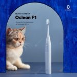 coupon, gearbest, Oclean-F1-Sonic-Electric-Toothbrush