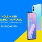 купон, передач передач, Elephone-U3H-4G-Smartphone
