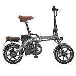купон, геекбуиинг, ХИМО З14 Склопиви електрични бицикл