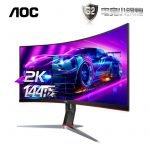 coupon, banggood, AOC-CQ27G2-2K-Resolution-144Hz-27-inch-Monitor