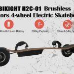 coupon, banggood. JKING-H2C-01-Off-road-Skateboard