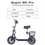 קופון, רכישת geek, BOGIST-M5-Pro-מתקפל-קטנוע חשמלי