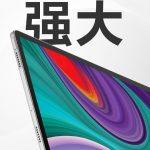 쿠폰, banggood, Lenovo-Xiaoxin-Pad-Pro-2021-Tablet