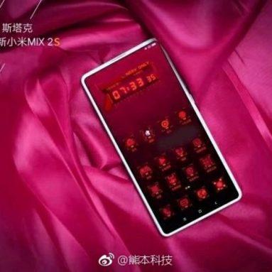 Xiaomi Mi MIX 2S Leaked On Promotional Photos