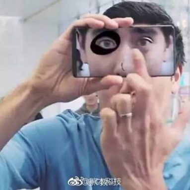 Xiaomi Mi MIX 2S To Have a Chin Like the Current Model