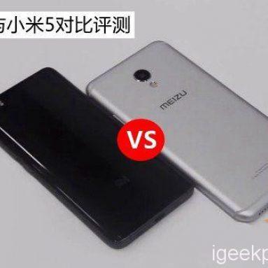 Meizu MX6 대 Xiaomi MI5 디자인, 하드웨어, Antutu, 카메라, 배터리 검토