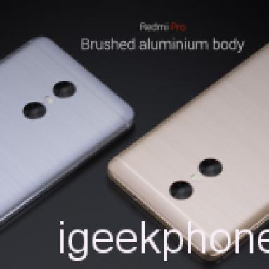 Xiaomi Redmi Pro Unboxing, חומרה, Antutu, מצלמה, סוללה סקירה