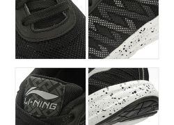 $53.99 with COUPON for Original LI-NING Men Shockproof Running Shoes from GearBest