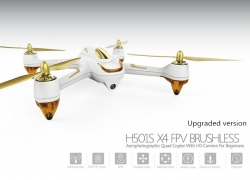$185 with coupon for Hubsan H501S X4 Brushless Drone – Advanced Version  –  EU PLUG  from Gearbest