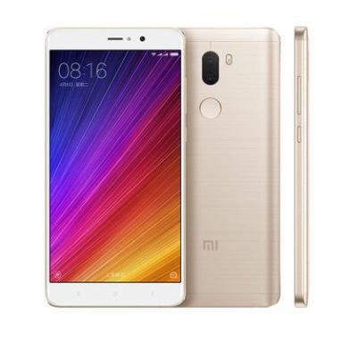 $41.25 off COUPON for XIAOMI MI5S PLUS from GearBest