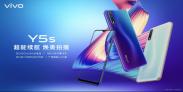 VIVO Y5s med 5000mAh batteri officielt til salg