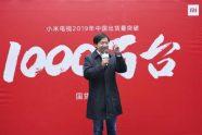 הטלוויזיה של Xiaomi נשלחה למעלה מ -10 מיליון יחידות בשנת 2019