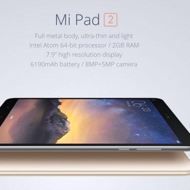$ 161 với phiếu giảm giá cho XiaoMi Mi Pad 2 16GB ROM - GOLDEN từ GearBest